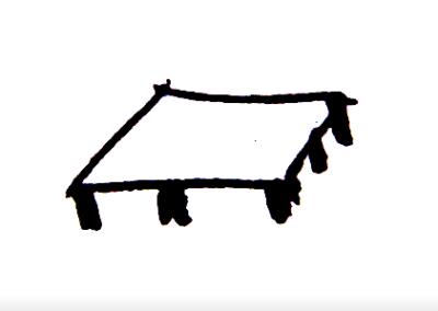OP logo